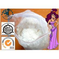 Wholesale White powder Female sex hormone Flibanserin(BIMT17) CAS NO.167933-07-5 from china suppliers