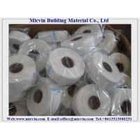 Buy cheap Self-adhesive Fiberglass Mesh Tape (Joint Tape) from wholesalers