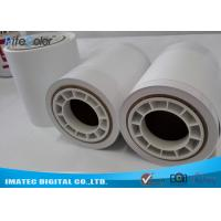 Wholesale Microporous Digital Minilab Photo Paper / Inkjet Printing Glossy Photographic Paper from china suppliers