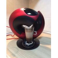 Wholesale Delonghi Eclipse EDG 737.B Nescafe Dolce Gusto Capsule Coffee Machine Genuine from china suppliers