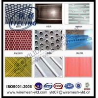 Quality decorative metal perforated sheets for sale