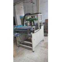 Quality Glass Fiber HEPA Air Filter Rotary Pleating Machine , 4 - 10m / min for sale