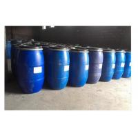 Buy cheap Anti Staining Agent from wholesalers