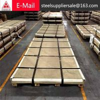 Wholesale 08al cold rolled carbon structural steel sheetsbars from china suppliers