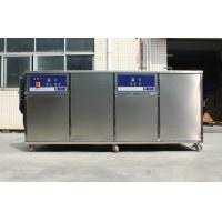Wholesale Heating Internal exchanger tube Professional Ultrasonic Cleaner with 2 chambers from china suppliers