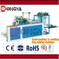 Wholesale Ldpe Bag Making Machine For Making Plastic Bags DYDFR - 500 / DYDFR - 700 from china suppliers