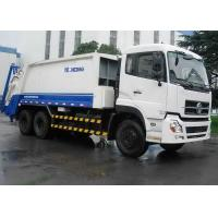 China XZJ5121ZYS 9.6m3 Rear Loader Garbage Truck, Hydraulic waste collection vehicle with detachable container on sale