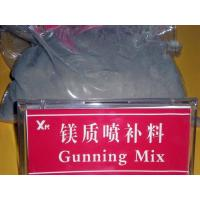 Wholesale gunning mix from china suppliers