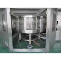 Wholesale 72 Heads Normal pressure Hot Filling Machine High Capacity Commercial Bottling Equipment from china suppliers