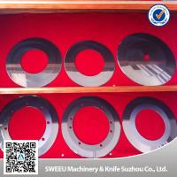 China Sturdy Rotary Slitter Blades Round Disc , Paper Slitter Blades Wear Resistance on sale