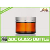 Wholesale Factory Sale 50ml Skin Cream Amber Glass bottle, Skin Care Cream Brown Glass Bottle from china suppliers