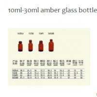Wholesale 10ml-30ml amber glass bottle from china suppliers