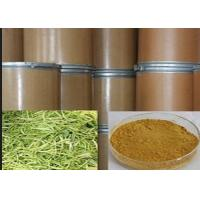 Wholesale Natral Yellow Brown Fine Powder Anti Ageing Chamomile For Skin Care from china suppliers