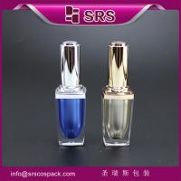 Wholesale Shengruisi packaging NP-004 empty acrylic nail polish bottle with brush lid from china suppliers