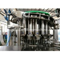 Wholesale Cooking oil bottle filling and capping machine 1900x1800x2200mm from china suppliers