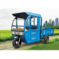 Wholesale 205mm Ground Clearance Electric Cargo Bike , Electric Tricycle For Farm from china suppliers