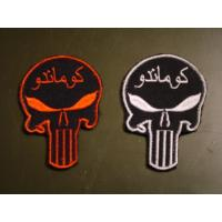 Wholesale Afghan National Army Commando Patch Special Forces CAG Special Ops Afghanistan from china suppliers