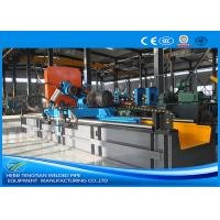 Wholesale Carbon Steel Pipe Precision Cut Off Machine Blue Color With 2.5mm Pipe Thickness from china suppliers