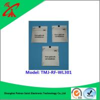 Wholesale 8.2 MHZ Woven Fabric RF Security Tags Custom Design RF label from china suppliers