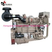 Wholesale 680HP KTA19-P680 Electric Start Diesel Cummins Engine For Water Pump from china suppliers
