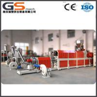 Wholesale PVC cable sheating material granulator extrusion machine on sale from china suppliers