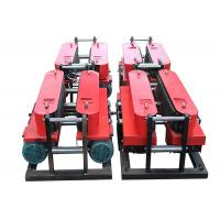 Wholesale DSJ Electric Engine Cable Pulling Machine Tools for Cable Layout with Steel from china suppliers