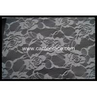 Buy cheap fabrics laces, crochet laces, embroidered laces, cotton laces2001 from wholesalers