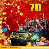 Wholesale Theme Park Shooting Game 7D Cinema Simulator 6 Seats With Electric System from china suppliers