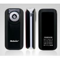 Wholesale 4400 Milliampere Universal Portable Power Bank Use for iPhone4/ iPhone 4s from china suppliers