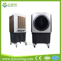 Wholesale FYL KL50 evaporative cooler/ swamp cooler/ portable air cooler/ air conditioner from china suppliers