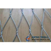 Wholesale Stainless Steel Cable Knotted Mesh With AISI304, 304l, 316, 316l Cable from china suppliers