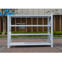 Wholesale Butterfly Hole Light Duty Racking 200kg Loading Capacity Anti Rust from china suppliers