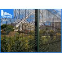 Wholesale Garden Clearvu Security Fence , Weld Mesh Fence Panels For Private Grounds from china suppliers