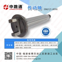 Wholesale Fuel Distributor Injection Pump Drive Shaft ve pump drive shaft parts from china suppliers