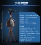 wholesale alluminiun alloy  telescopic walking cane with seat , LED  walking cane with radio,