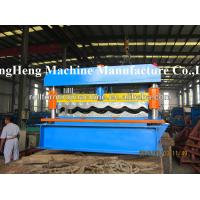 Wholesale metcoppo aluminium roofing sheets Roll forming machine Engineers available to service from china suppliers