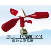Wholesale The wind drum device of driving birds from china suppliers