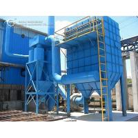 Wholesale Industrial cartridge dust collector from china suppliers