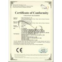 Gstar Technology Co., Ltd Certifications