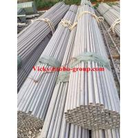 Wholesale S32750 Duplex Stainless Steel Pipe ASME A789 A790 A450 A530 For Industry from china suppliers