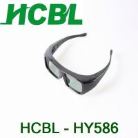 Wholesale Fashion LCD Projector DLP Link Active Shutter 3D Glasses With PC Frame / 1.6mm LCD Lens from china suppliers