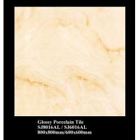 Wholesale Glossy Porcelain tiles SJ6016AL from china suppliers