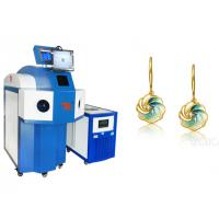 Wholesale Gold Necklace Diamond Ring Laser Welder For Jewelry , Laser Soldering Equipment from china suppliers