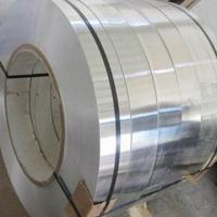 Wholesale Aluminum Strip for Transformers, Thickness of 0.05mm and Above  from china suppliers