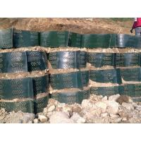 Wholesale Anti Weathering HDPE Slope Protection Geocell from china suppliers