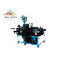 Buy cheap CWM-1300-H Automatic CWM-1300-H High Speed Stainless Steel Paper Core Mill Machine from wholesalers