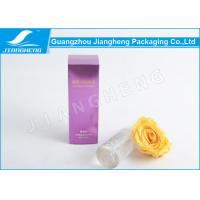 Wholesale Purple Glossy Small Paper Box Packaging Single Cosmetic Decorative Paper Boxes from china suppliers