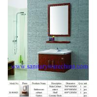 Wholesale Modern Alunimun bathroom cabinet / aluminum alloy bathroom cabinet/Mirror Cabinet /H-9604D from china suppliers