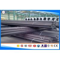 Wholesale JIS SCM220 Hot Rolled Steel Bar , Alloy Steel Round Bar , Quenched and Tempered Steel Bar , Dia 10-350mm from china suppliers