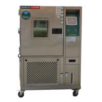Wholesale Electric Temperature And Humidity Controlled Chambers 380v 50hz from china suppliers